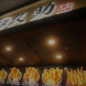 Foodforest★久助・丸亀製麺・たけざき