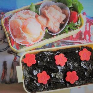 塾弁⑦海苔弁当