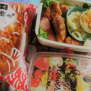 塾弁⑧たい焼き風パンとサラダ