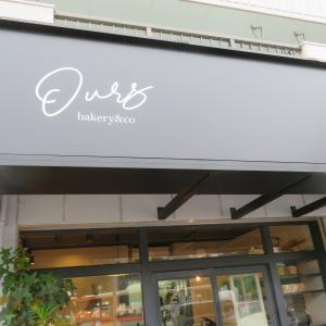 Ours bakery&co