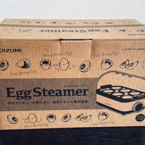 MAー1☆彡EggSteamer