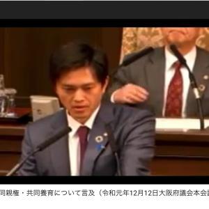 吉村大阪府知事 共同親権に賛成‼️