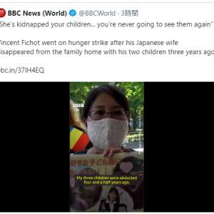 国際結婚 NEWS