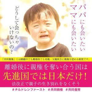 東京! 子供を救おう!