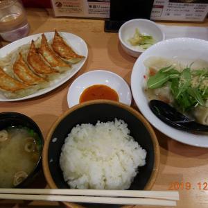 もう一度、浜松駅「石松餃子」