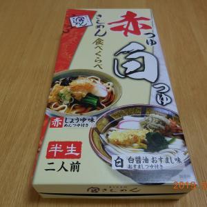 成田で食べた「豚生姜焼き」&名古屋熱田神宮の宮「おすましきしめん」
