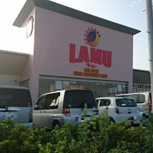ラ・ムーとかいう岡山最強のスーパー
