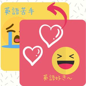 英語が苦手なママは【簡単おうち英語】で苦手意識の書き換えを!