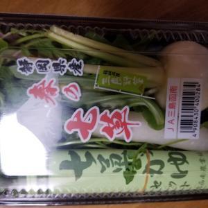 我が家の七草&絶品フレンチトーストに挑戦!