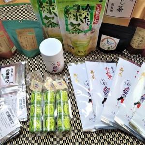 【当選発表】新茶クイズ ご参加ありがとうございました!