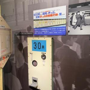 歴史ステーションから 鉄道博物館に行ってきました