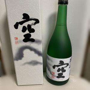お正月に飲んだ日本酒の話