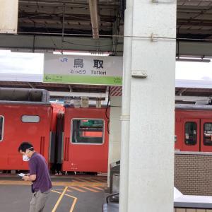 孤独の旅03 山陰本線18きっぷ乗り通し(鳥取から出雲市)