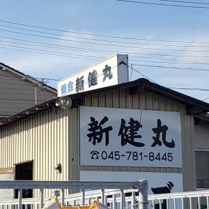 金沢八景(新健丸)ぶらりシロギス旅