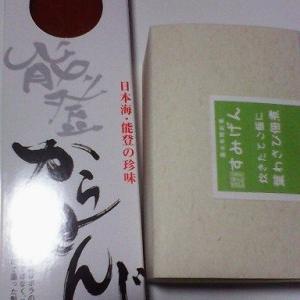 9/22(日) 小松市まで珍味を買いに行って、友人宅で呑み。