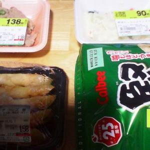 10/1(火) ラーメン、寿司と、鱈腹食った。