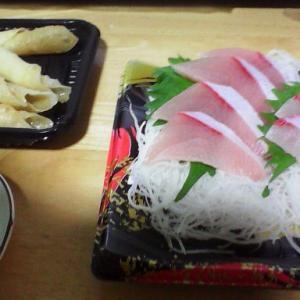 11/10(日) 昼呑み。ブリトロ刺身美味い。ハッシュドポテトも食った。