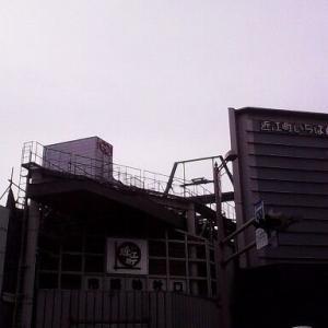1/19(日) 金沢の台所、近江町市場へ行ってきました。