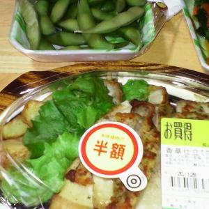 1/28(火) 惣菜呑み。