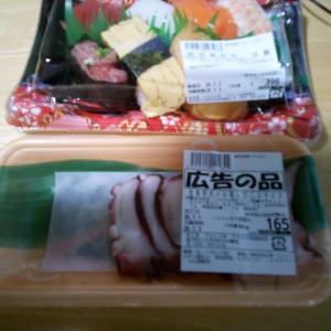 7/2(木) 寿司と茹蛸刺しで昼呑み。
