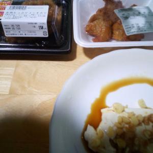 7/23(木) 鶏の唐揚げとメンチカツ、焼うどんで昼呑み。