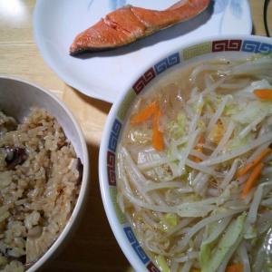 8/26(水) ラーメン。焼き鮭。椎茸の炊き込みご飯。