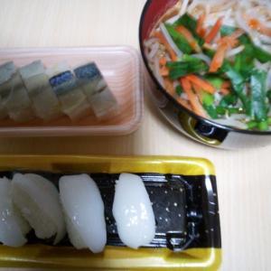 5/11(火) 寿司が半額だったので、食う。
