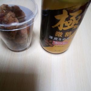 5/31(月) 吉野家でキムチ豚丼。