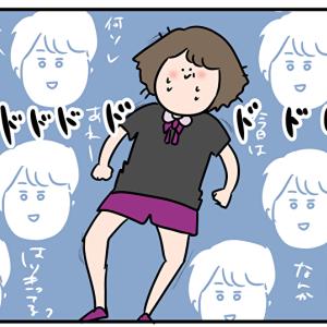 about オシャレな私が無理 〜付き合いたての彼とデート♡〜