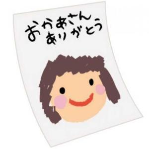 ☆大好きな母☆