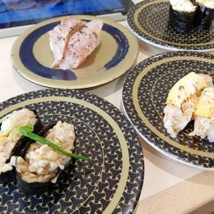 ☆はま寿司☆