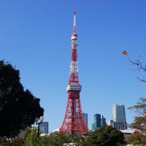 ☆東京で一番好きな所☆