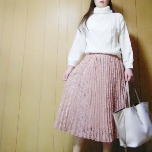 【GU】大型店限定レースプリーツスカートでコーデ