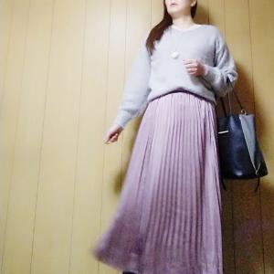 【上下GU】買って良かった!フェザーヤーンVネックセーターでコーデ