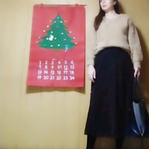 【しまむら】気に入ってイロチ買いしたレーススカートでコーデ&3COINSのアドベントカレンダー