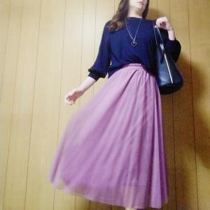 【しまむら】900円のチュールスカート着回しコーデ