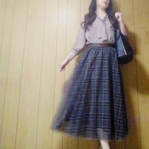 【アベイル】チェック柄のチュールスカートでコーデ