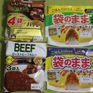 株主優待091:日本ハム/行き止まりの世界に生まれて
