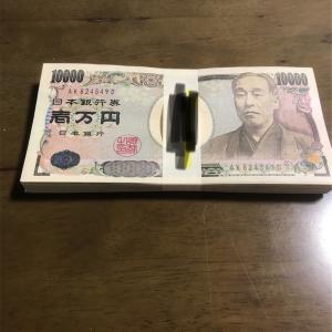借金100万円から学べることは無限にあった