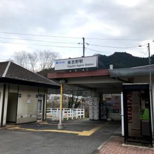 天覚山〜大高山  ①