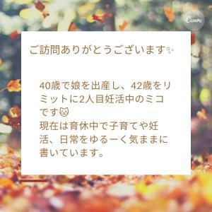 クリニック受診☆4