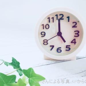 時間はたっぷりあるはずなのに…あっという間に1日が過ぎるのはなぜ?