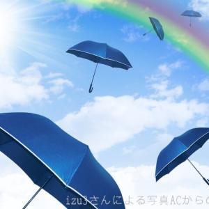 折りたたみ傘を買わなくては!