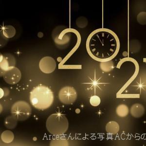 カレーで新年のお祝い
