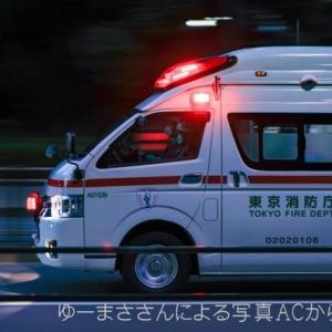 早朝の救急搬送要請
