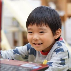 【休校中の過ごし方】小学校低学年ママさんに朗報!無料オンラインスクール