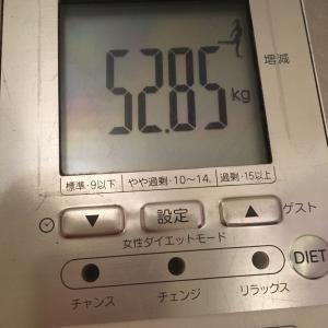 酵素玄米生活11日目