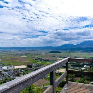 田子山展望所