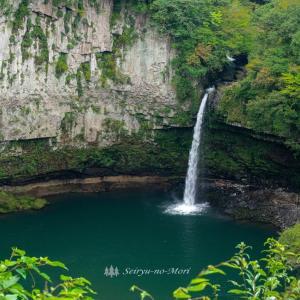うのこの滝(展望所)
