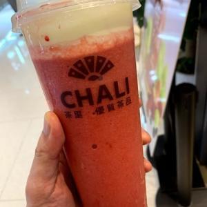 【やっぱり5点満点♪】暑い日に飲んで欲しい『チーズ&フルーツティー』ならここ!「CHALI」